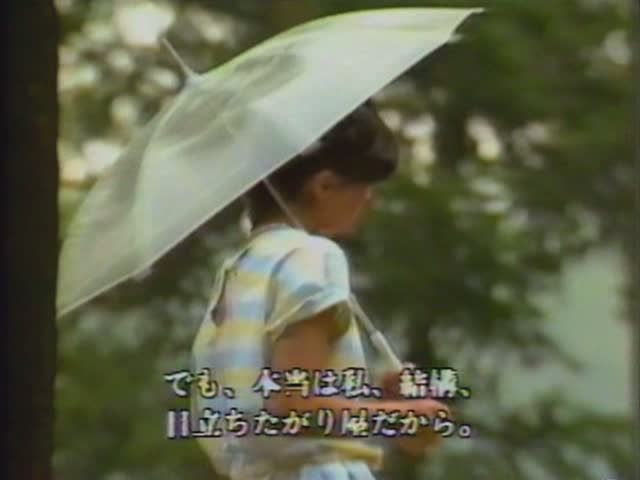 時代を感じる昭和の美少女田所裕美子の初々しい生ハメ